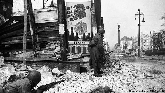 Берлин, 1945 год