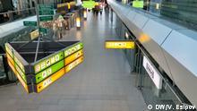 Deutschland | Coronavirus | Berlin | Flughafen Tegel Terminal
