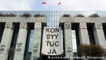 Sąd Najwyższy w Warszawie, zdjęcie archiwalne