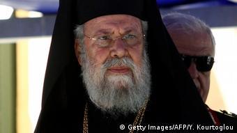 Kıbrıs Başpiskoposu 2. Hrisostomos