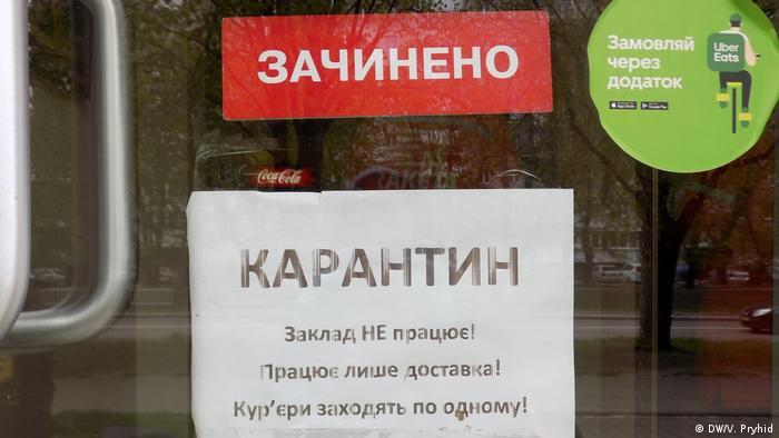 В Україні оновили епідеміологічне зонування