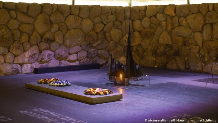 Меморіальний комплекс Яд Вашем у Єрусалимі, Ізраїль