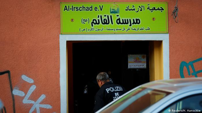 خطرات ناشی از فعالیتهای ایران در گزارش سازمان امنیت داخلی آلمان