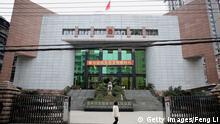 China | Volksgericht in Guiyang