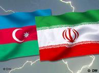 مناسبات تهران و باکو شکنندهتر میشود