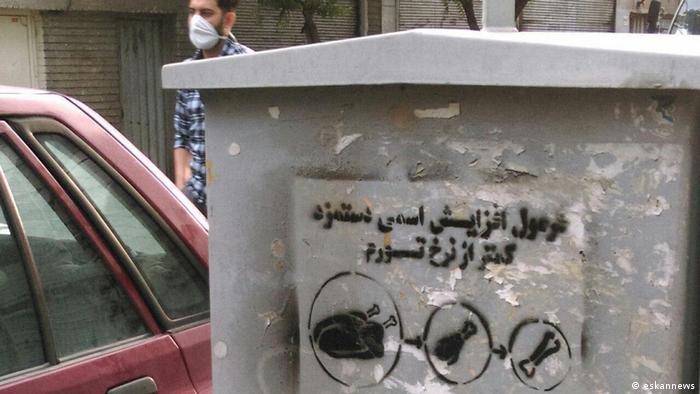 Iran Teheran | Graffiti 1. Mail | Arbeiterbewegung