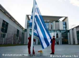 Cahcellor Merkel's office and a Greek flag