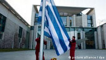 Griechische Fahne Kanzleramt Berlin