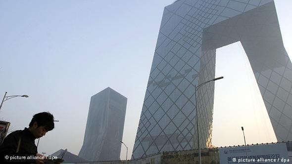 Самый крупный телецентр в мире