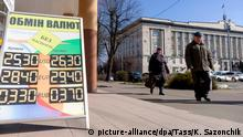 Ukraine Tscherkassy   Wechselkurs