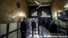 Ägypten Tora Gefängnis in Kairo
