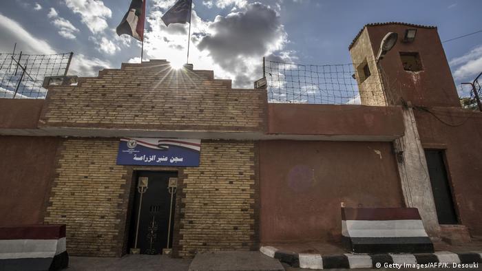 Das Tora-Gefängnis in der ägyptischen Hauptstadt (Foto: Getty Images/AFP/K. Desouki)