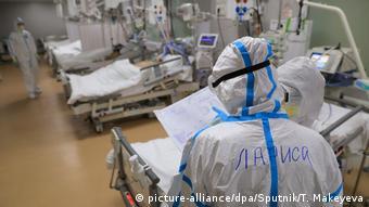 Май 2020. Красная зона для ковидных пациентов в клинике Московского университета