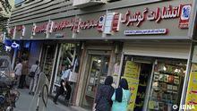 Gutenberg Verlag in Teheran Iran