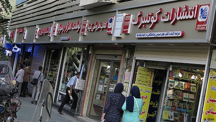 Gutenberg Verlag in Teheran Iran (IBNA)