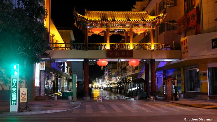 Nighttime inner city view of Chengdu, capital of Sichuan province in China