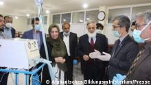 Afghanistan   Coronavirus   Beatmungsgerät