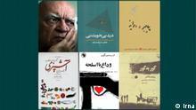 Najaf Daryabandari iranischer Schriftsteller und Übersetzer und einige seiner Werke. Quelle: irna