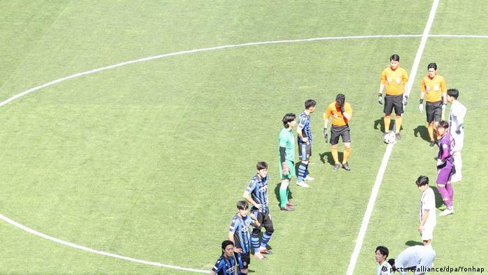 Corona | Sport in Südkorea (picture-alliance/dpa/Yonhap)