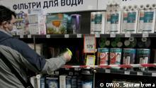 Ukraine Coronavirus Lockdown