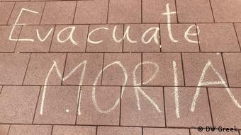 «Εκκενώστε τη Μόρια!» - Γραμμένο σε κεντρικούς δρόμους της Βόννης