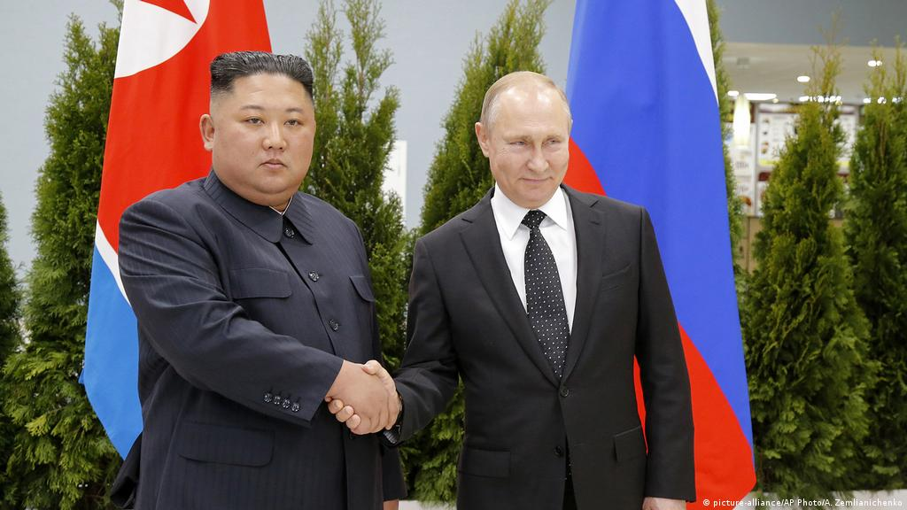 Putin Honors Kim Jong Un With A Wwii Memorial Medal News Dw 05 05 2020