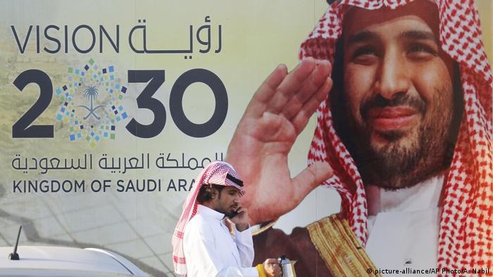 Banner showing Saudi Crown Prince Mohammed bin Salman