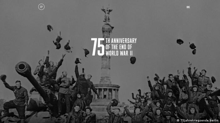 Мультимедийный проект 75 лет с конца войны
