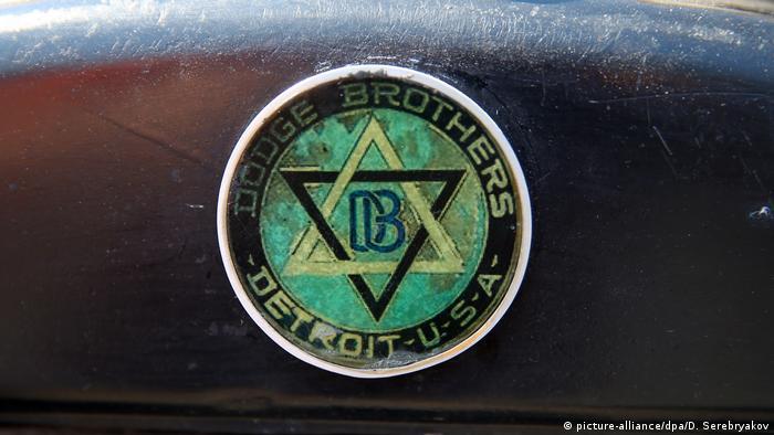 Dodge Brothers company emblem