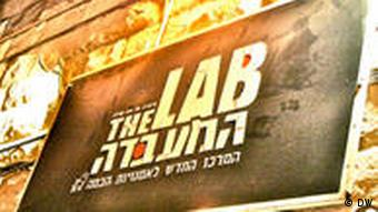 'The Lab' Musikclub in Jerusalem, Foto: Heller