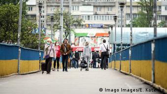 В Киеве во время карантина