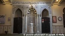 Ramadan in Afrika Moschee in Ägypten Kairo
