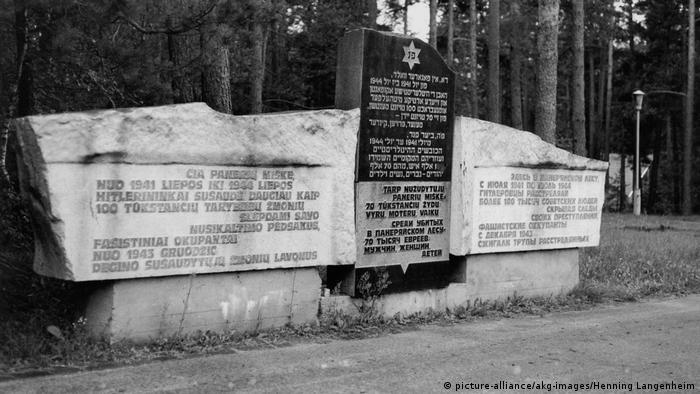 Понары, Литва