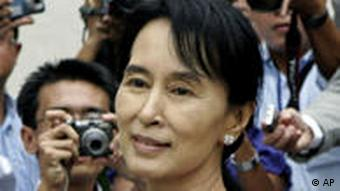 A file photo of Myanmar's detained pro-democracy leader Aung San Suu Kyi