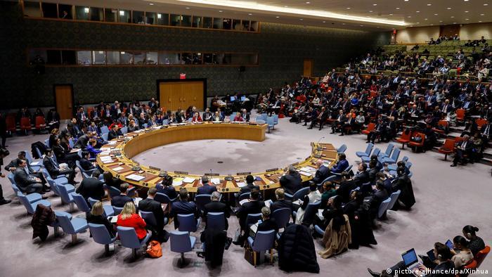 Birleşimiş Milletler Güvenlik Konseyi