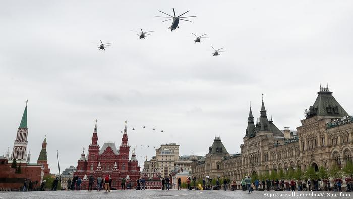 Вертолеты над Красной площадью