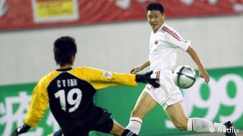 China 2004  Hao Haidong, Fußballspieler