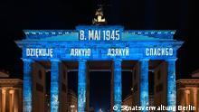 Brandenburger Tor Illumination 75. jahre Kriegsende