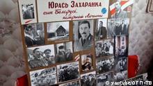 Screenshot youtube Online-Kundgebung Gedenken, 20. Todestag ,Jurij Sacharenko