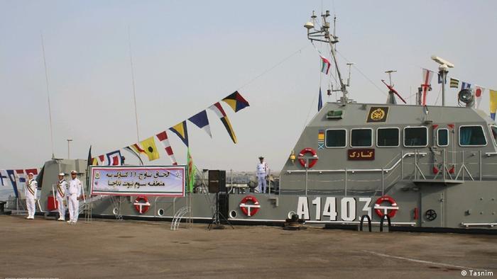 Iran Marine Konarak