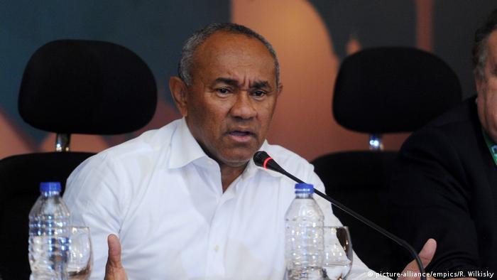 CAF President Ahmad Ahmad (picture-alliance/empics/R. Wilkisky)