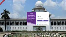 Screenshot mycourt.judiciary.org Bangladesch