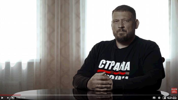 Screenshot Sergey Tichanowskij Youtube Blogger aus Belarus