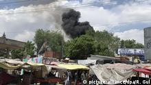 Afghanistan Angriff auf Krankenhaus in Kabul