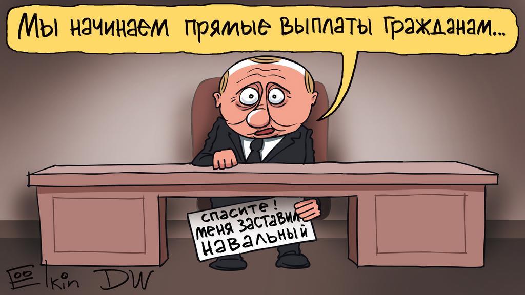 Обещанные Путиным выплаты семьям с детьми: при чем тут Навальный ...