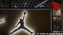 Symbolbild NBA China