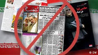 تاکنون بسیاری از روزنامهها و مجلات در ایران توقیف شدهاند