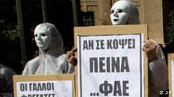 Dossierbild 1 Griechenland Generalstreik