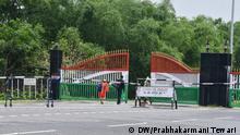 Bangladesch Grenzgebiet zu Indien | Grenzübergang Jalpaiguri