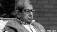 National Professor Anisuzzaman has died during treatment in a hospital at the age of 83.